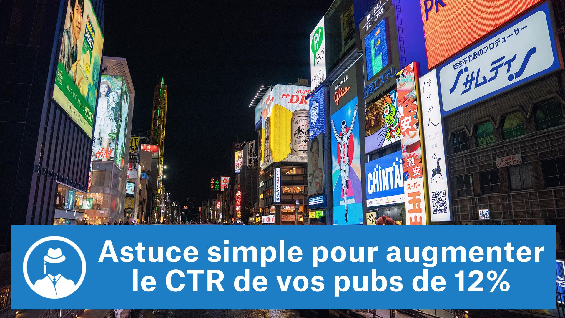 Astuce simple pour augmenter le CTR de vos publicités de 12% #GrowthHacking #WebMarketing #FormationGrowthHacking #CentreDeFormationFrance #TunnelAARRR #AARRR #SocialMedia #CommunityManagement #SEO #MarketingDigital #SiteWeb
